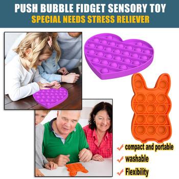 2 sztuk push bubble zabawka sensoryczna autyzm specjalny nadmiarowy ciśnienia zabawki bubble relief lęk dekompresji zabawki подарки на новый год 6 * tanie i dobre opinie CN (pochodzenie) kids toys Chiny certyfikat (3C) none Zwierzęta i Natura 2020 12 08