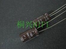 50 sztuk nowy NIPPON KMQ 400V1UF 6.3x11mm NCC kondensator elektrolityczny 1 UF/400 V CHEMI CON kmq 1uf 400v