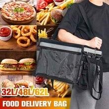 32 л/48Л/62л дополнительная большая сумка-холодильник, автомобильный пакет со льдом, изолированный термальный ланч-мешок для пиццы, доставка с...