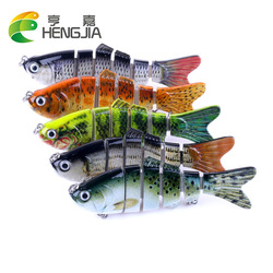 Heng Jia Amazon многосекционная жесткая приманка бионическая приманка многосекционные рыболовные снасти оптом новые продукты рыболовные снасти