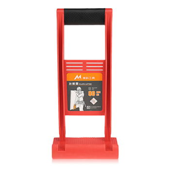 GTBL 80kg Load Tool Panel Carrier Gripper Handle Carry Drywall Plywood Sheet ABS For Carrying Glass Plate Gypsum Board And Wood
