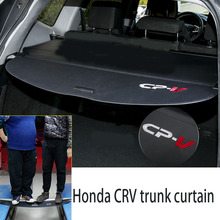 цена на for 12 to19 Honda crv car trunk curtain CRV modified interior rear trunk partition cover accessories