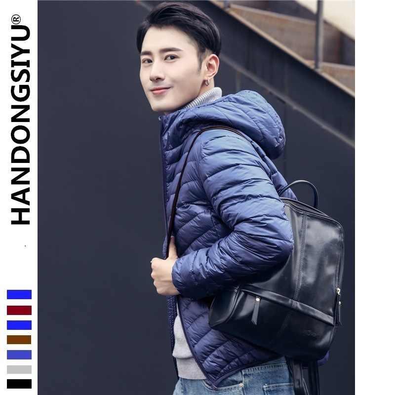 새로운 브랜드 가을 겨울 라이트 다운 재킷 남자 패션 후드 짧은 대형 울트라 얇은 가벼운 청소년 슬림 코트 다운 재킷