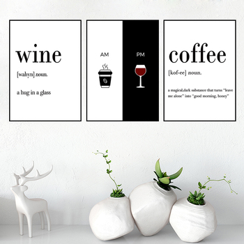 Wine Coffee Quote Wall Art Picture For Living Room Black White Kitchen Poster Canvas Painting Modern Prints Hd2804 Buy At The Price Of 1 94 In Aliexpress Com Imall