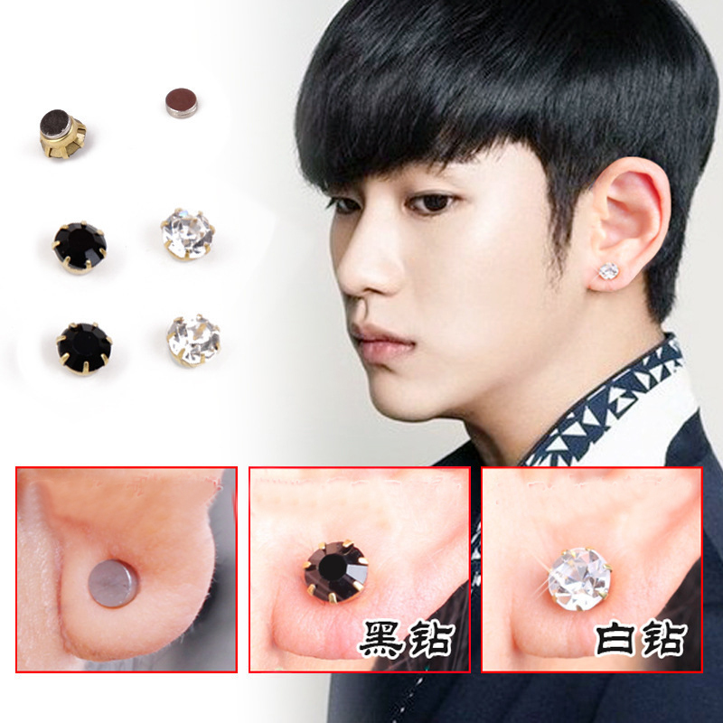 SexeMara White Black Magnetic Magnet Ear Stud Easy Use Crystal Stone Stud Earring for Women Men Earrings Clip On No Ear Hole Gi