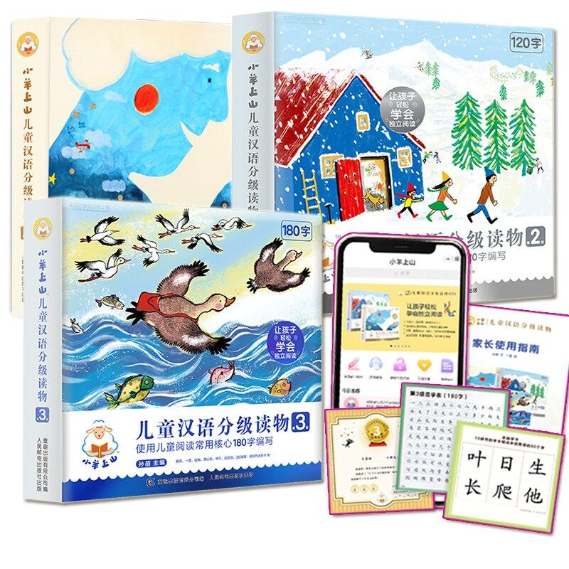 Детские книги в гору из ягненка полный комплект из 30 детских книг для грамотности книги для просвещения книги для чтения до раннего обучени...
