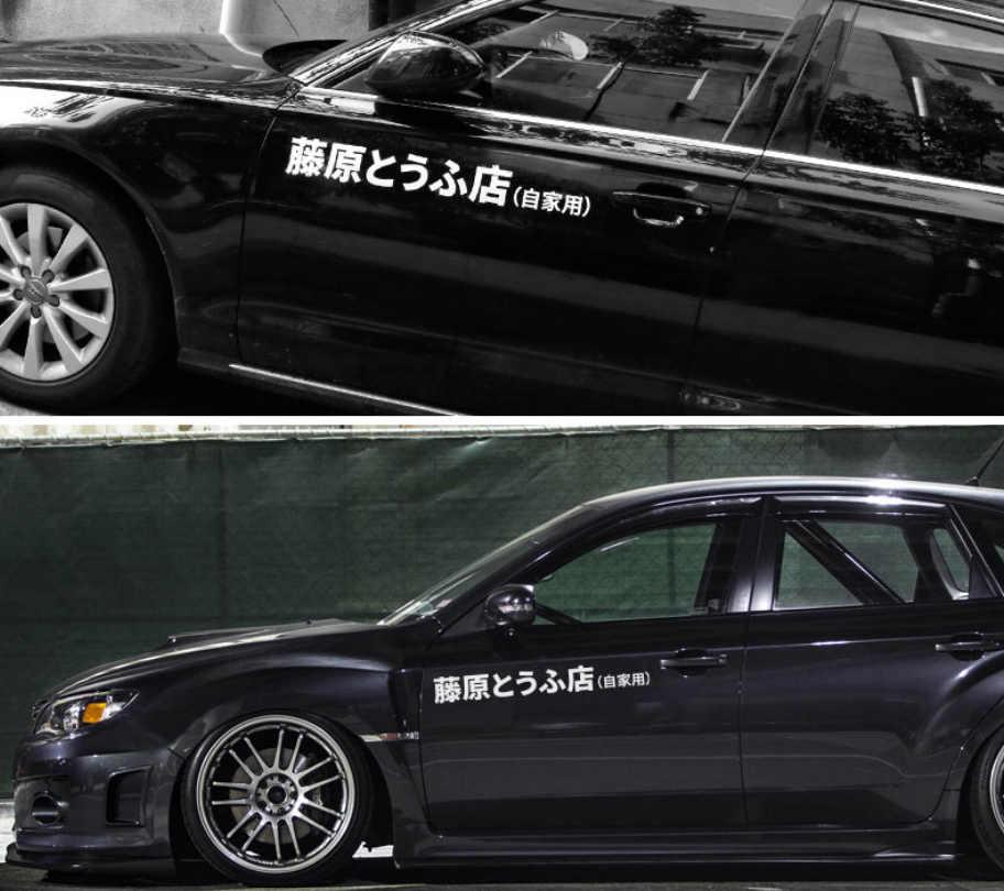 2 Stuks 29-70 Cm Refective Lakens Initial D Fujiwara Tofu Winkel Muurstickers Decal Auto Bumper Grappig Drift achterruit Sticker