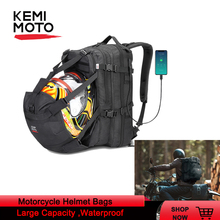 Motorcycle Luggage Bag Waterproof Travel Training Sport Helmet Large Capacity Men Saddlebag For Yamaha Tmax Parts