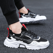 HAROGATE Hot Sale Men Shoes Indestructible Sneakers Breathable Casual Male Footwear For Fashion Mesh Casual Shoes Men Sneakers vsen hot male mesh surface breathable movemalet casual shoes