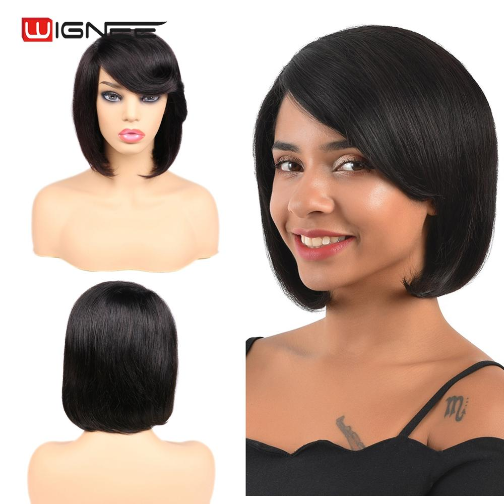 Wignee Short Straight Hair Bob Human Wigs For Black/White Women 150% Density Natural Color Glueless Bob Hair Side Part Human Wig