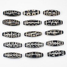 3pcs ,10X25-30mm Natural Tibet Black Dzi Agate Oval Beads  , For DIY Necklace Bracelat Jewelry Making !