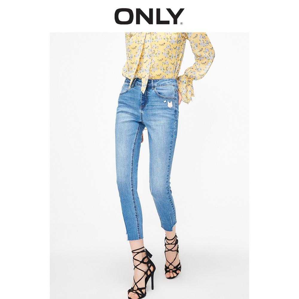 ONLY Women's  Skinny Embroidery Print Raw-edge Capri Jeans | 11916I508