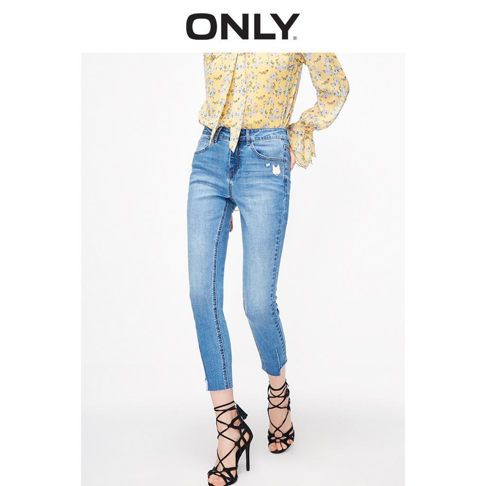 ONLY Women's  Skinny Embroidery Print Raw-edge Capri Jeans | 11916I508