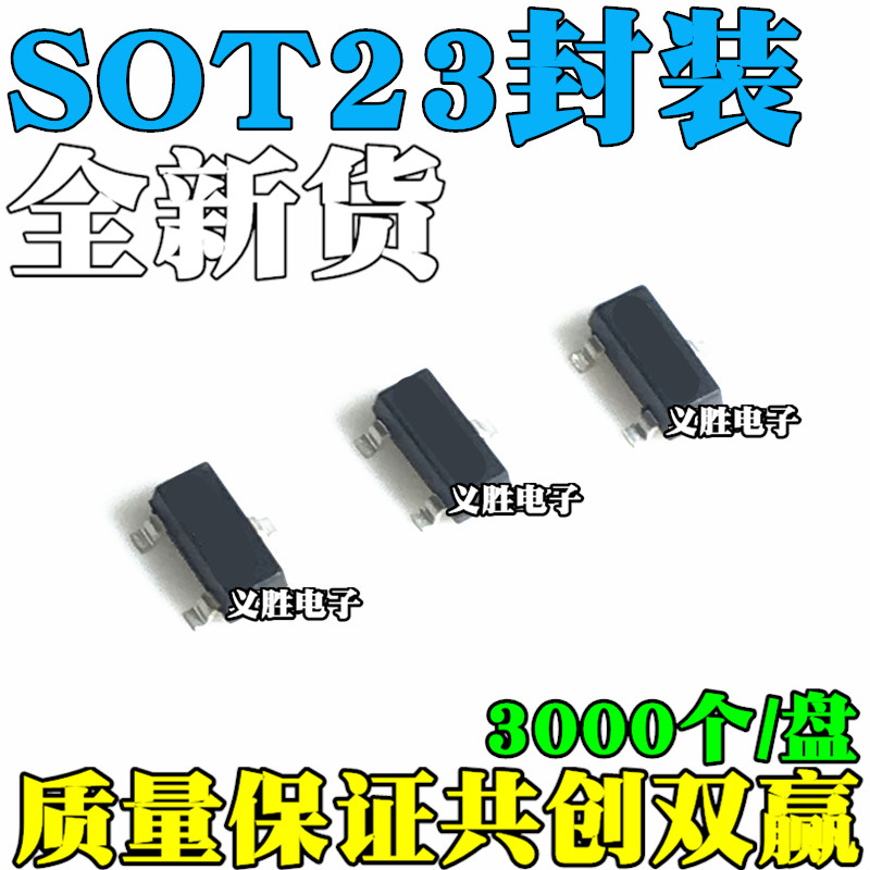 5 шт./лот бренд new0.2 new bab99 A7W SOT23 70 v (3 k)