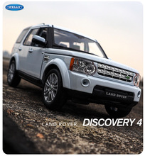 welly 1:24  Land Rover Discovery car alloy model simulation decoration collection gift toy Die casting boy