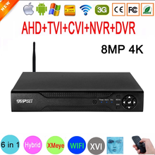 8MP กล้องวงจรปิดกล้อง XMEYE เสียง Face Detection 8MP 4K Hi3531D H.265 + 4CH 8CH HYBRID Coaxial 6 in 1 XVI TVI CVI NVR WIFI AHD DVR