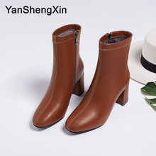 YANSHENGXIN Shoes Woman Boots Solid Leather Inside Zip Mid-calf Boots High Heels Women Shoes Autumn Winter Boots Ladies Booties цены онлайн