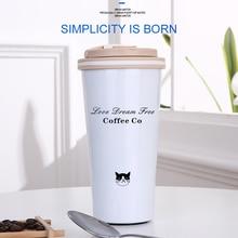 500 мл кофейная кружка креативная 304 дорожная кружка из нержавеющей стали с двойными стенками вакуумная Изолированная с широким горлом чайная чашка термос холодная чашка