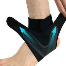 1個足首のサポートブレース、弾性送料調整保護足包帯、捻挫防止スポーツフィットネスガードバンド