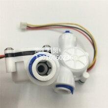 Датчик расхода воды диспенсер воды датчик расхода воды 3 точки быстрого подключения зал расходомер S301