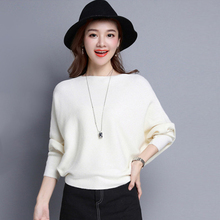 Autumn Solid Women's Sweater Loose Batwing Sleeve Female Jumpers Casual Short O-Neck Ladies Pullovers for Outwear Woman Sweater