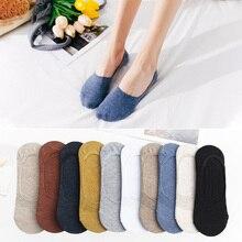 Calcetines invisibles de algodón para mujer, calcetín antideslizante de silicona, para primavera y verano, pantuflas, 5 pares, 10 unidades