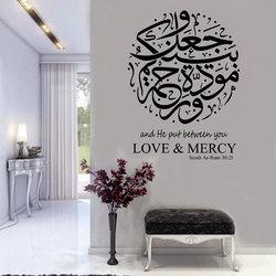 Arapça hat Surah rom İslam duvar çıkartmaları aşk ve merhamet vinil ev dekor iç odası duvar çıkartmaları çıkarılabilir resimleri 4605