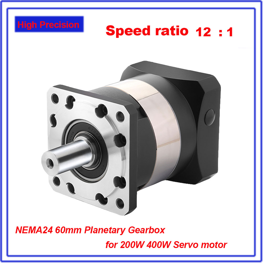 12:1 Planetary Gearbox High Precision Gearbox Reducer for NEMA24 60mm 200W 400W Delta yaskawa panasonic Siemens mitsubishi Servo