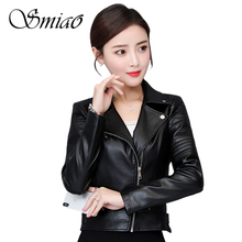 Fashion Women Faux Leather Jacket 2019 Autumn Winter Short Motorcycle Jacket Black Outerwear PU Leather Jacket Plus Size 4XL цена 2017