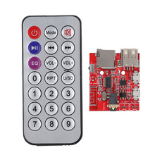Multi-functional Bluetooth MP3 Decoding Module Receiver Board 4.1 Circuit Board with Remote Control