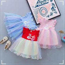 Bibicola vestidos infantis, vestidos para meninas, bebês, vestidos de renda, floral, roupas infantis, moda fofa