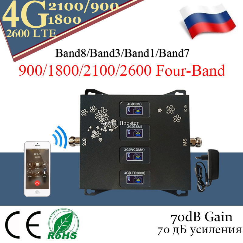 1PCS 900/1800/2100/2600 Four-Band 4G Booster Cellular Amplifier GSM Repeater 2g 3g 4g Mobile Signal Booster GSM DCS WCDMA LTE