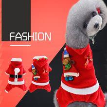 Одежда для домашних животных классическая одежда собак Санта