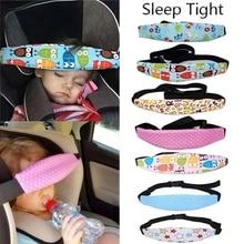 Infant Baby Adjustable Kids Sleep Positioner Head Support Children Car Seat Belt Fastening Belt  Baby Saftey Pillows Colorful
