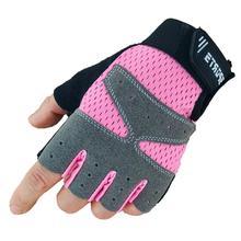 Горячая Распродажа, спортивные перчатки для подростков, защитные велосипедные перчатки для спортзала, тяжелая атлетика, перчатки для бега, предназначены для подростков и маленьких женщин
