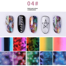 1 Box Ultrathin 3D  Nail Lace Laser Star Sticker Set Art Decorations Diy Manicure