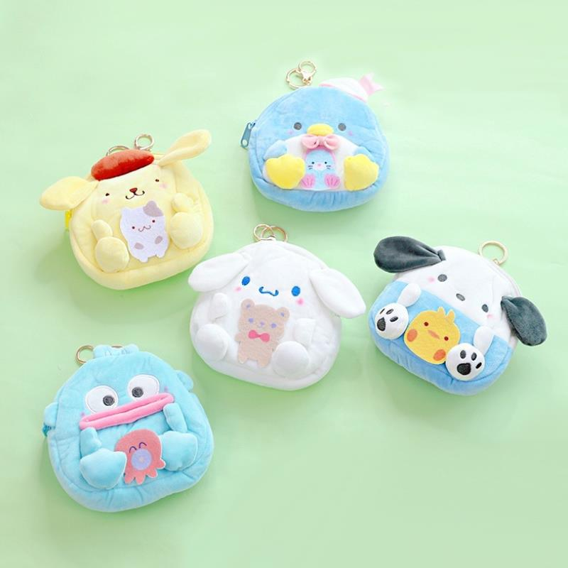 1pc Anime Sanrio Series Melody Storage Bag Wallet Cinnamoroll Pudding Dog Stuffed Plush Purses Toys Keychian Bags Pendant Gift