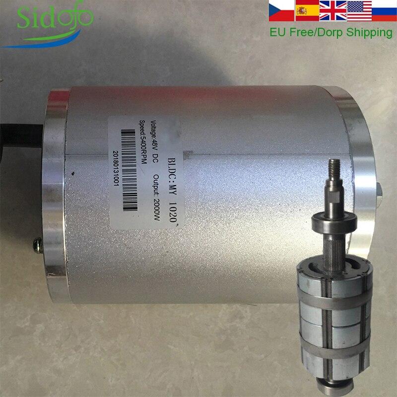 48V 2000W Bürstenlosen DC Motor Für Elektrische Fahrrad 5400RPM E Roller Motor Elektrische Fahrrad Motorrad Elektrische Fahrrad teile Rotor