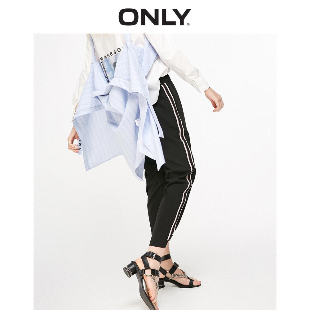 ONLY Women's  Loose Fit Black Tight-leg Pants   119150517