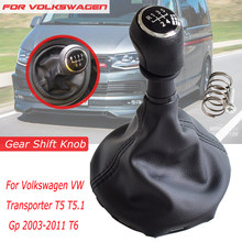 Car Manual 5 Speed 6 Speed Gear Shift Knob HandBall With Gaiter Boot Cover For VW Volkswagen Transporter T5 T5.1 Gp 2003-2011 T6(China)