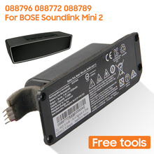 Original Replacement Battery 088789 088796 088772 For BOSE Soundlink Mini 2 II Authentic Battery 2230mAh