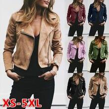 Женская куртка в винтажном стиле стильные с заклепками на молнии