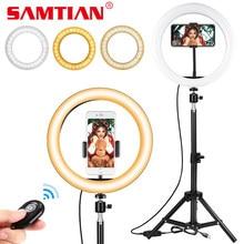 Samtian fotografia anel lâmpada 10 polegada selfie anel de luz 26cm telefone anel pode ser escurecido com tripé suporte para youtube vídeo estúdio ao vivo