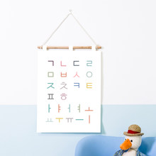 Korean Alphabet Canvas Prints Hangul Educational Poster Nursery Wall Decor Colorful Alphabet Picture Painting Korea Kids Gift(China)