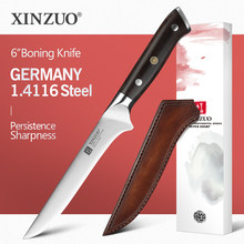 XINZUO 6'' Boning Knife Stainless Steel German 1.4116 Steel Kitchen Butcher Knives Slicing Filleting Cooking Tools Ebony Handle