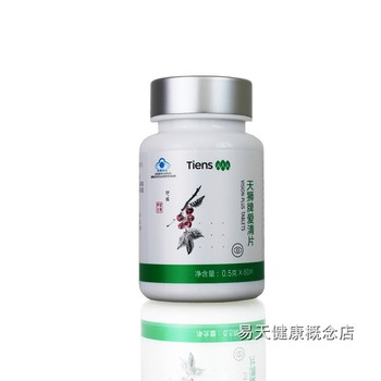 Tiens/Tianshi Aiqing Tablets Vision-plus Orange Tablets Upgraded Version 0.5G * 60 Tablets CN Health super silica plus 60 tablets