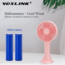VOXLINK yaz Mini soğutucu el USB taşınabilir Fan masa fanı masaüstü veya standı ile 18650 pil lityum şarj edilebilir pil