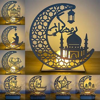 EID Mubarak drewniany naszyjnik dekoracja na Ramadan Islam muzułmanin Party Decor Eid Al Adha Ramadan i Eid Ramadan Kareem Party tanie i dobre opinie joy-enlife CN (pochodzenie) SIATKA litera Jednolity kolor Drewno drewniane Wielkie wydarzenie przyjęcie urodzinowe Na imprezę