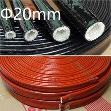 Утолщенная огнестойкая трубка с внутренним диаметром 20 мм силиконовая