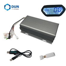 Sabvoton MQCON SVMC72150 3000W 72V 150A Sine Wave BLDC Motor Controller with LCD Speedometer and Bluetooth for QS